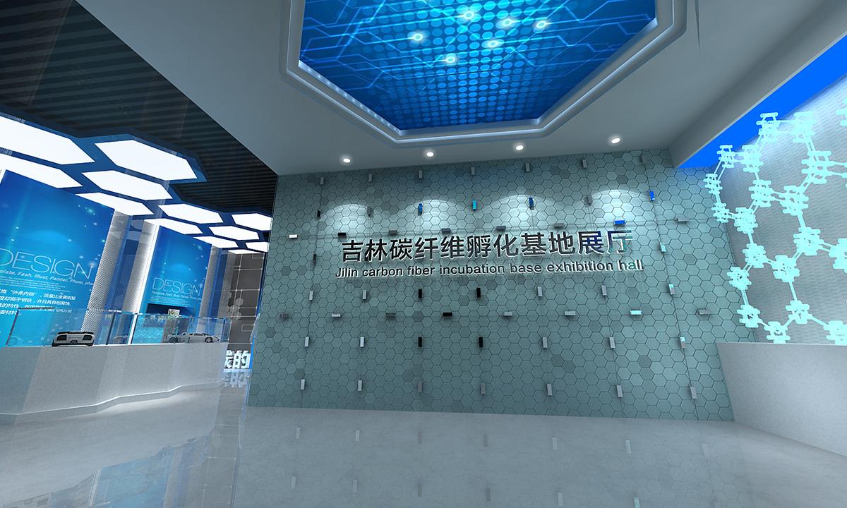 吉林碳纤维展厅