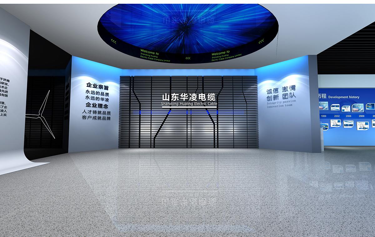 山东华凌电缆企业展厅